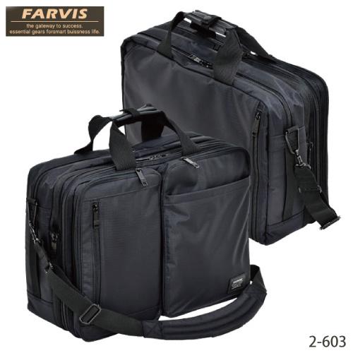 ビジネスバッグ FARVIS WIDE ファービス ワイド メンズバッグ 3Way No.2-603 ブラック