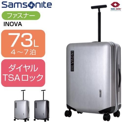 スーツケース SAMSONITE サムソナイト INOVA イノヴァ Spinner 69cm U91*002
