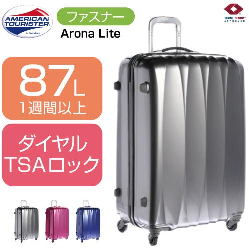 スーツケース SAMSONITE American Tourister サムソナイト アメリカンツーリスター Arona Lite アローナライト Spinner 75cm 70R*006 ファスナー ジッパー