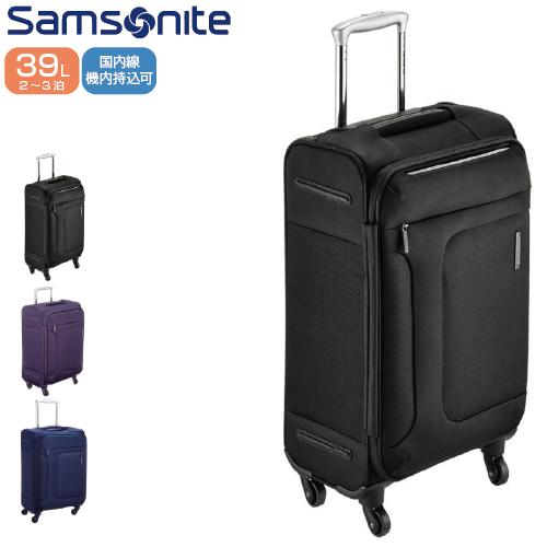 スーツケース 国内線機内持込可 SAMSONITE SAMSONITE サムソナイト 55cm Asphere アスフィア Spinner 55cm 72R*001 72R*001 ファスナー ジッパー, ヒガシオオサカシ:1abce9e3 --- sunward.msk.ru