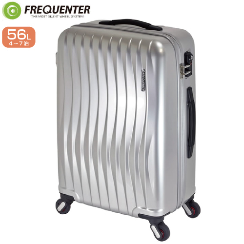 スーツケース FREQUENTER フリクエンター WAVE ウェーブ 超静音4輪キャリー 58cm 1-621 シルバー
