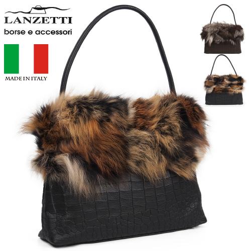 イタリア製 牛革 軽量 ファー付きハンドバッグ 型押し レディースバッグ LANZETTI ランゼッティ Art.3087