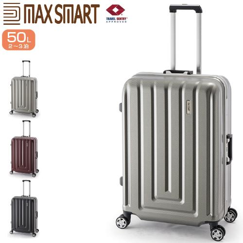 スーツケース A.L.I アジアラゲージ MAX SMART マックス マックス A.L.I スマート MS-033-29 アジアラゲージ フレーム, 頴娃町:f641e9df --- sunward.msk.ru