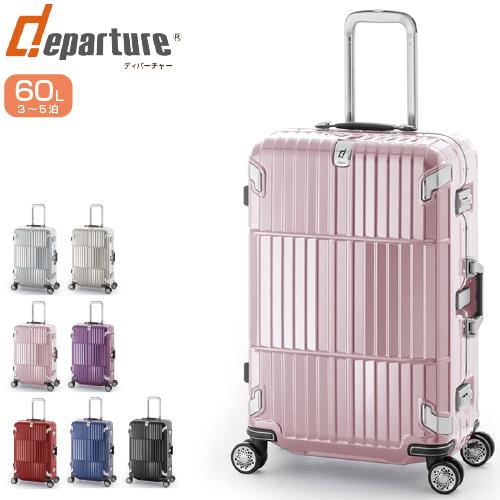 スーツケース Mサイズ 10年間の無償修理保証 長期保証 ALI A.L.I アジアラゲージ departure ディパーチャー HD-505-27 フレーム 衝撃に強く、発色が良い