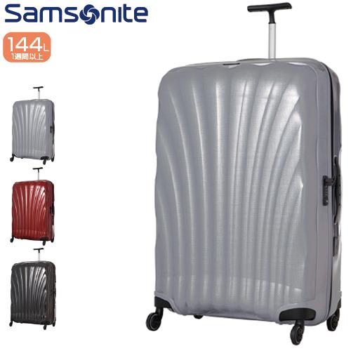 スーツケース SAMSONITE サムソナイト Cosmolite コスモライト 超軽量 Spinner 86cm V22*305 ファスナー/ジッパー 10年保証 長期保証 ファスナー ジッパー