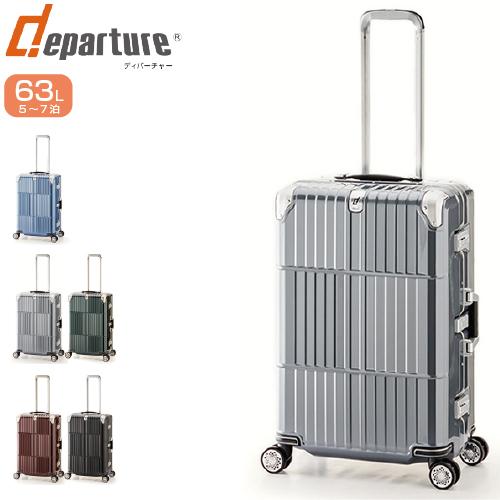 スーツケース Mサイズ 10年間の無償修理保証 長期保証 ALI A.L.I アジアラゲージ departure ディパーチャー HD-509-27 フレーム 衝撃に強く、発色が良い