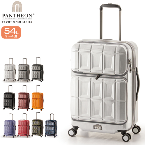 スーツケース A.L.I アジアラゲージ PANTHEON パンテオン PTS-6006 ファスナー ジッパー