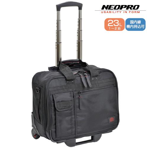 ビジネスキャリー 国内線機内持込可 NEOPRO RED ネオプロ レッド 横型 2-035 ファスナー ジッパー ブラック