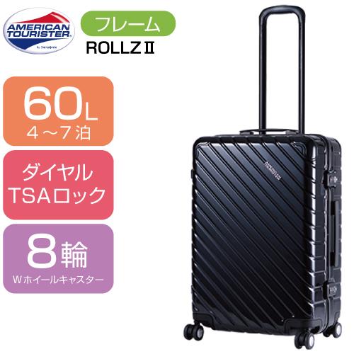スーツケース SAMSONITE サムソナイト American Tourister アメリカンツーリスター ROLLZ ロールズ Spinner 65cm 15Q*09005 フレーム ブラック