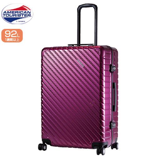 スーツケース SAMSONITE サムソナイト American Tourister アメリカンツーリスター ROLLZ ロールズ Spinner 75cm 15Q*91006 フレーム パープル