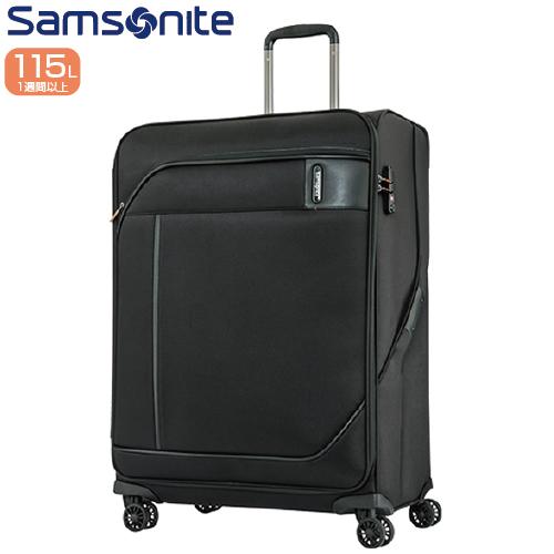 キャリーケース SAMSONITE サムソナイト Janik ジャニック Spinner 73cm AW7*09003 ファスナー ジッパー ブラック