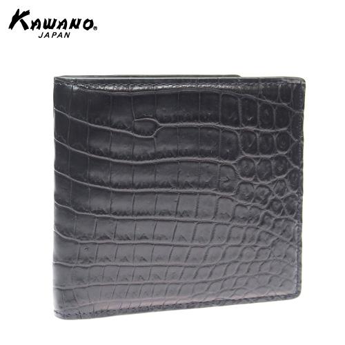 二つ折り財布 クロコダイル カード入れ KAWANO-JAPAN カワノジャパン 62914 ブラック マット仕上げ
