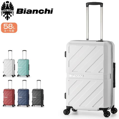 スーツケース A.L.I アジアラゲージ Bianchi ビアンキ BCHC-2017-24 ファスナー ジッパー