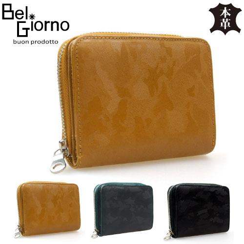 二つ折り財布 牛革 本革 パスケース収納付き ラウンドファスナー小銭入れ付き 迷彩柄 BelGiorno ベルジョルノ M90-004