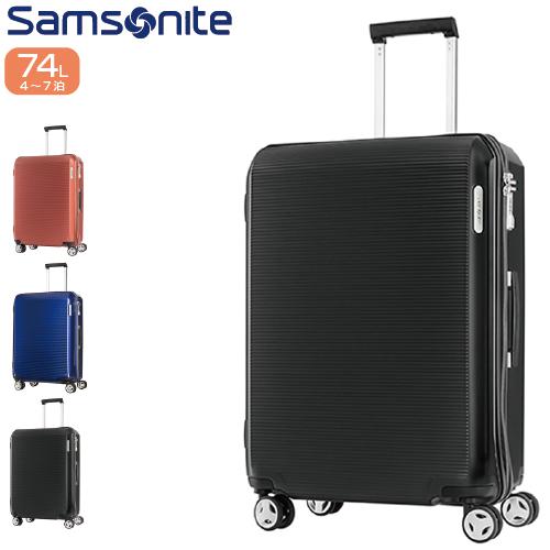 スーツケース SAMSONITE サムソナイト Arq アーク Spinner 69cm AZ9*002 ジッパー/ファスナー