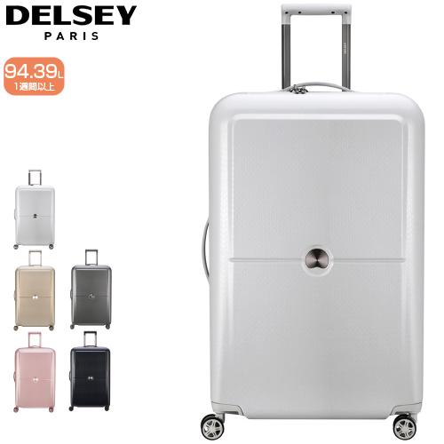 スーツケース DELSEY デルセー TURENNE チュレーネ 超軽量 1621821 ジッパー/ファスナー