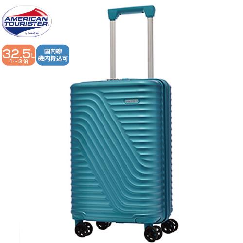 スーツケース 国内線機内持込可 SAMSONITE サムソナイト American Tourister アメリカンツーリスター HIGH ROCK ハイロック Spinner 55cm DM1*71001 ファスナー/ジッパー ラグーンブルー