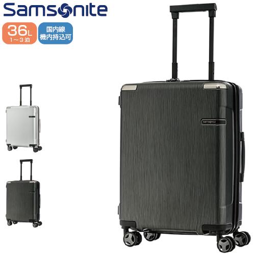 スーツケース 国内線機内持込可 SAMSONITE サムソナイト Evoa エヴォア Spinner 55cm DC0*003 ジッパー/ファスナー
