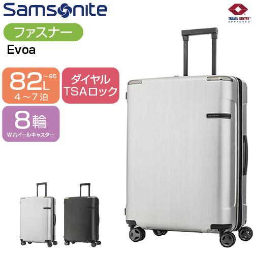 82a322a247 スーツケース SAMSONITE サムソナイト Evoa エヴォア Spinner 69cm DC0*004 ジッパー/ファスナー