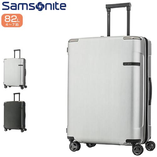 スーツケース SAMSONITE サムソナイト Evoa エヴォア Spinner 69cm DC0*004 ジッパー/ファスナー
