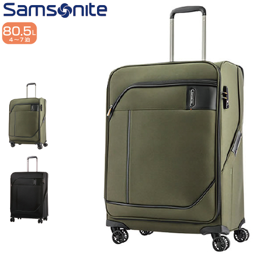 キャリーケース SAMSONITE サムソナイト Janik ジャニック Spinner 66cm AW7*002 ファスナー ジッパー