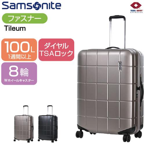 スーツケース SAMSONITE サムソナイト Tileum タイリウム Spinner 75cm I74*003 ジッパー/ファスナー