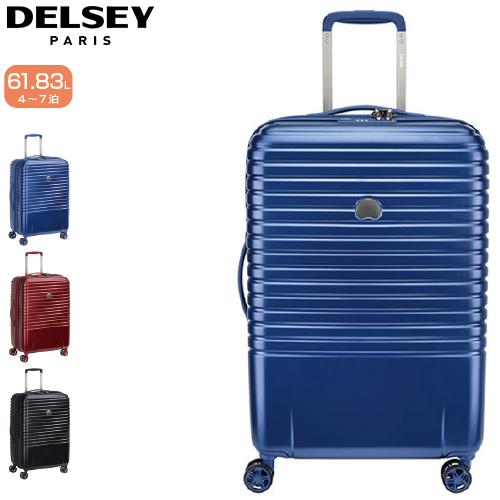 スーツケース DELSEY デルセー CAUMARTIN PLUS カーマティン プラス 002078810 ジッパー/ファスナー