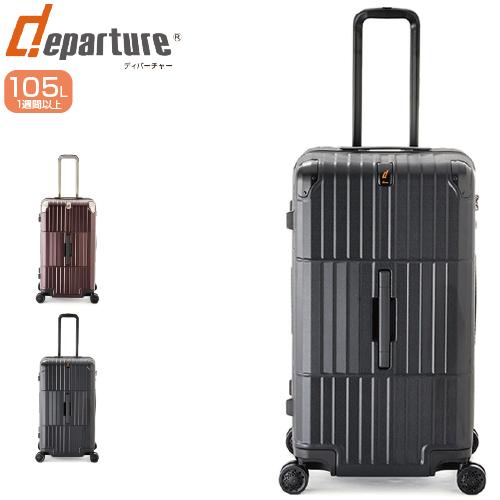 スーツケース A.L.I アジアラゲージ departure ディパーチャー HD-510-29 ジッパー/ファスナー
