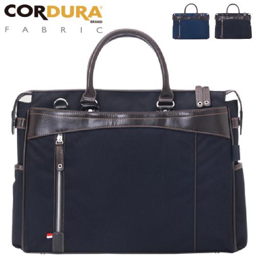 ビジネスバッグ A.L.I アジアラゲージ CORDURA コーデュラ ブリーフケース メンズバッグ 2Way AG-1402