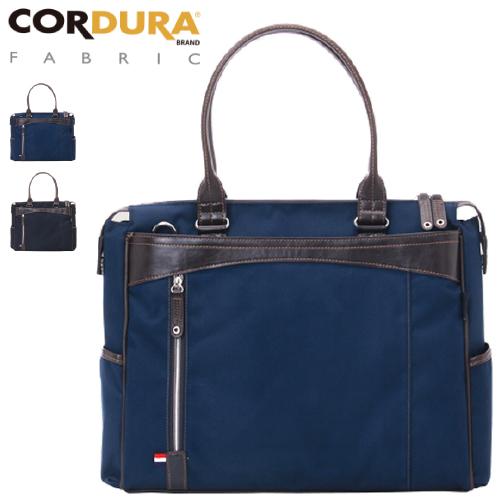ビジネスバッグ A.L.I アジアラゲージ CORDURA コーデュラ ブリーフケース メンズバッグ 2Way AG-1403