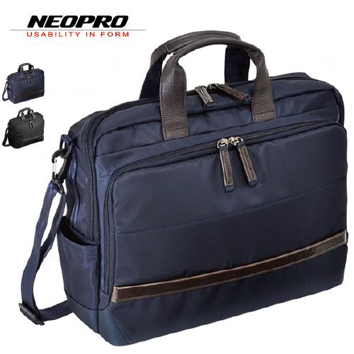 ブリーフ NEOPRO Dellight ネオプロ デルライト ビジネスバッグ メンズバッグ 2way 2-781