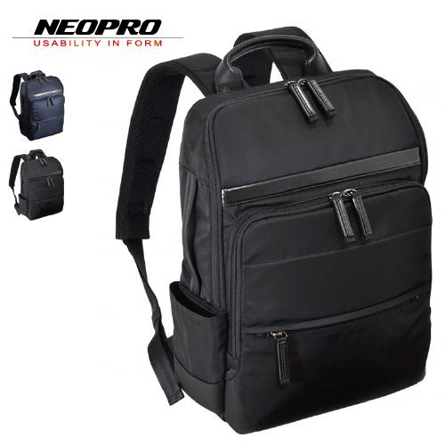 リュック NEOPRO Dellight ネオプロ デルライト ビジネスバッグ メンズバッグ 2-784