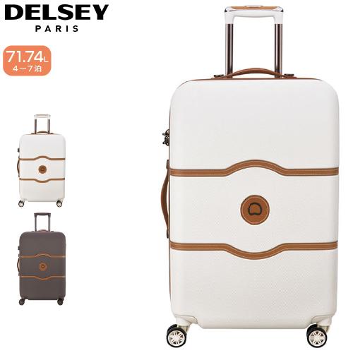 スーツケース DELSEY デルセー CHATELET AIR シャトレー エアー 1672810 ジッパー/ファスナー