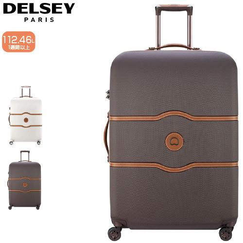 スーツケース DELSEY デルセー CHATELET AIR シャトレー エアー 1672820 ジッパー/ファスナー