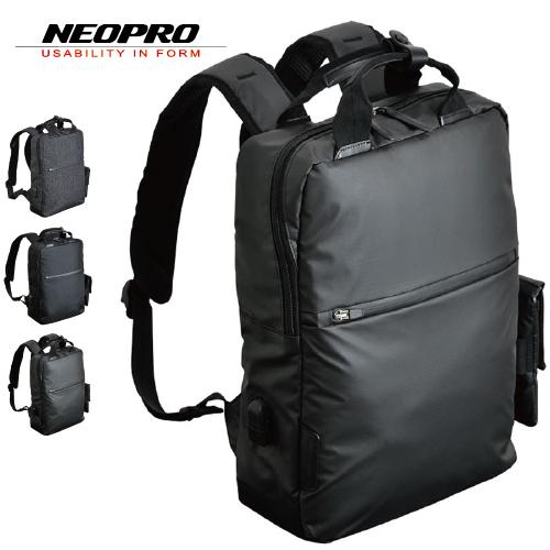 リュック NEOPRO ネオプロ CONNECT (コネクト) ThinPack ビジネスバッグ メンズバッグ 2-773