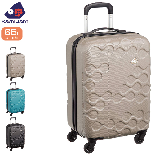 スーツケース SAMSONITE サムソナイト KAMILIANT カメレオン HARRANA ハラナ Spinner 67cm 18S*004 ファスナー/ジッパー