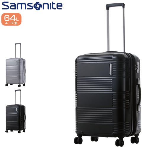 スーツケース SAMSONITE サムソナイト Mazon メゾン Spinner 66cmExp AE6*002 ファスナー/ジッパー