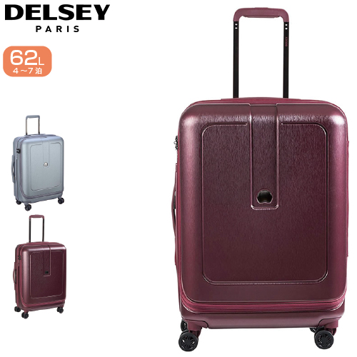 スーツケース DELSEY デルセー Grenelle グラネール 2039810 ジッパー/ファスナー 5年保証付き