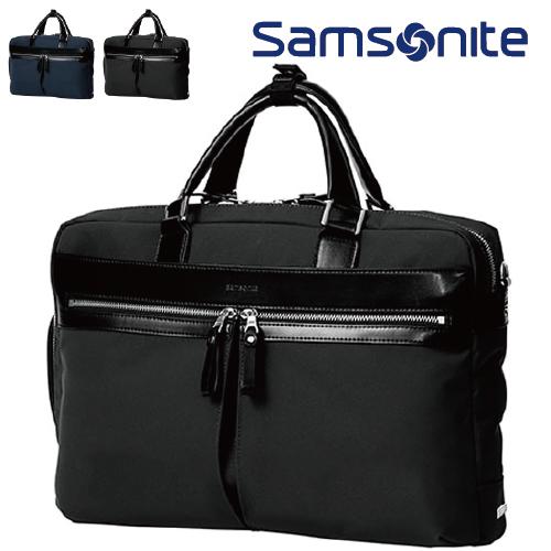 手提げ、ショルダーバッグ、バックパックとして使える3ウェイバッグ 3Wayバッグ SAMSONITE サムソナイト COMBRIO コンブリオ ビジネスバッグ メンズバッグ 3Way GD5*003