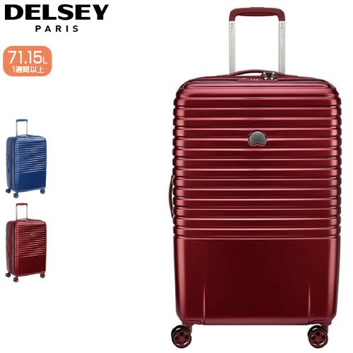 スーツケース DELSEY デルセー CAUMARTIN PLUS カーマティン プラス 002078820 ジッパー/ファスナー