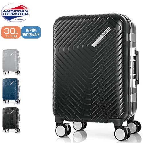 スーツケース 国内線機内持込可 SAMSONITE サムソナイト American Tourister アメリカンツーリスター ESQUNIO エスキーノ Spinner 55cm GN1*001 フレーム