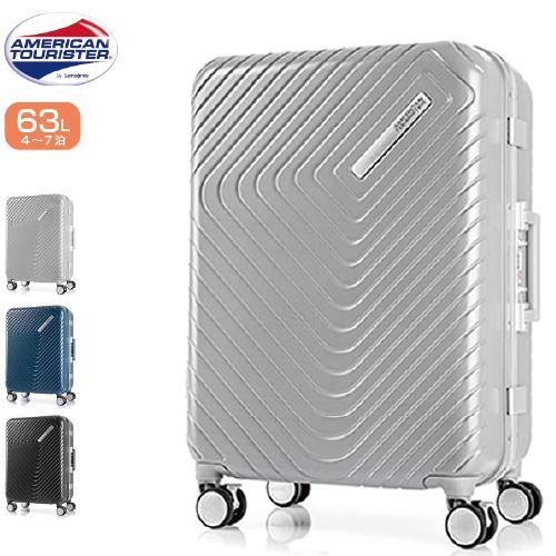 スーツケース SAMSONITE サムソナイト American Tourister アメリカンツーリスター ESQUNIO エスキーノ Spinner 67cm GN1*002 フレーム