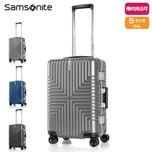 スーツケース SAMSONITE サムソナイトINTERSECT インターセクト スピナー55 Spinner GV5*001 機内持込対応サイズ 3年保証 ジッパー/ファスナー