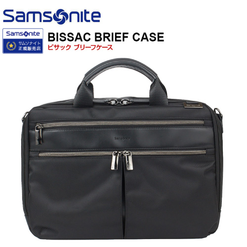 ブリーフケース サムソナイト ビジネスバッグ BISSAC ビサック 28cm GL2*09001 ブラック