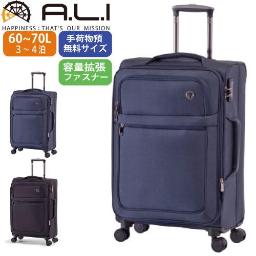 スーツケース 拡張機能付きソフトキャリーケース アジアラゲージ A.L.I 60L ALK-7010-24 軽量 ファスナージッパー 3-4泊 拡張ファスナー 手荷物預け無料サイズ