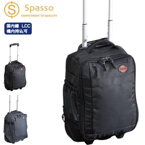 リュックキャリーS Spasso STEP2 スパッソ ステップ2 1-031 ミニサイズ ファスナー/ジッパー 機内持込可