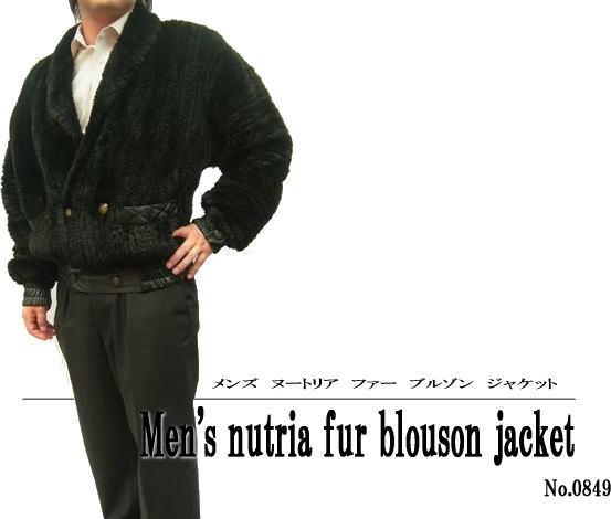 毛皮ジャケット メンズ ファージャケット シャーリングポケット ダブル ブルゾン ヌートリア 0849