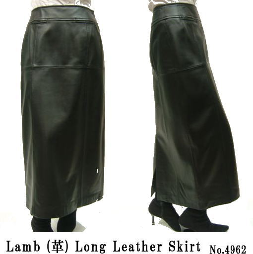 kawanotajimaya | Rakuten Global Market: Lamb leather long skirt ...