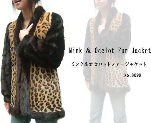 当店だけの限定モデル レディース 8099 毛皮ジャケット ミンク&オセロット mink ファージャケット 8099 レディース mink ミンクジャケット 婦人毛皮, etre!par bleu comme bleu:7053fe9d --- online-cv.site