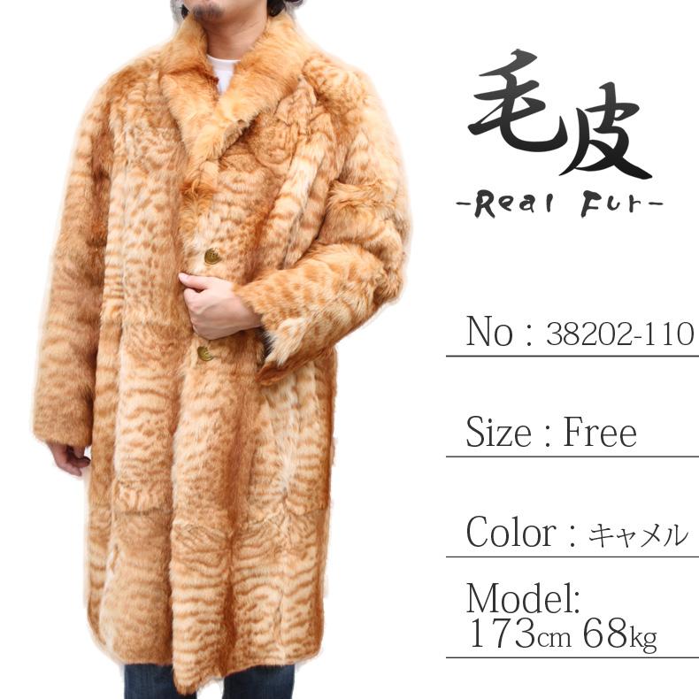 kawanotajimaya | Rakuten Global Market: Cat fur LongFur Coat 38202 ...